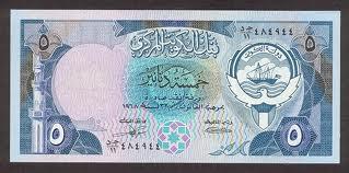 Kwd Five Kuwaiti Dinar K D 5 Bill Front