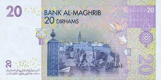 Moroccan Dirham Symbol http://travel.fyicenter.com/Currency/MAD_Moroccan_Dirham.php