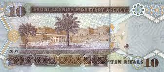SAR - Saudi Riyal